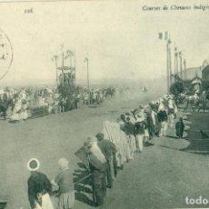 Postales: TANGER HIPODROMO CARRERAS DE CABALLOS ARABES. CIRCULADA EN 1903. RARA.. Lote 115933075