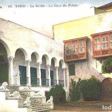 Postales: TUNEZ. LE BARDO. LA COUR DU PALAIS. Lote 116368183
