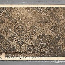 Postales: TARJETA POSTAL DE ARGELIA. TIMGAD. 42. MOSAIQUE DE LA MAISON DE SERTIUS. Lote 121220167