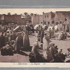 Postales: TARJETA POSTAL DE SIDI-OKBA, ARGELIA - LE MARCHE. 1. LL. Lote 121312483