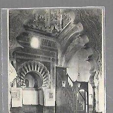 Postales: TARJETA POSTAL DE TLEMCEN, ARGELIA - MIHRAB ETMEMBAR DE LA GRANDE MOSQUEE. 70. ND. Lote 121312775