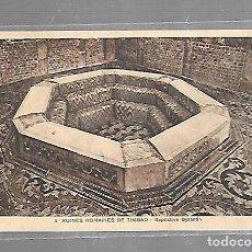 Postales: TARJETA POSTAL DE TIMGAD, ARGELIA - RUINES ROMANES DE TIMGAD. BAPTISTERE BYZANTIN. 4.. Lote 121312843