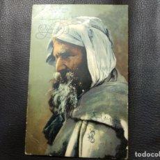 Postales: POSTAL TIPO ÁRABE. LEHNERT&LANDROCK. CIRCULADA. DATADA EN 1915.. Lote 121516403