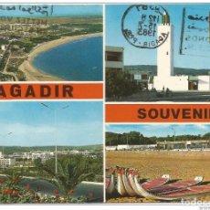 Postales: == D1136 - POSTAL - AGADIR - SOUVENIR. Lote 122246015