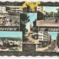 Postales: == DD503 - POSTAL - SOUVENIR DE TANGER. Lote 122246655