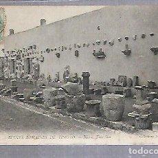 Postales: TARJETA POSTAL. ARGELIA. RUINES ROMAINES DE TIMGAD - MUSEE, FACE SUD. 76. ND PHOTO. Lote 122335983