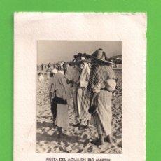 Postales: TARJETA POSTAL - TETUAN - ''FIESTA DEL AGUA EN EL RÍO MARTI'' - FELICITACIÓN NAVIDEÑA 1952.. Lote 123034907