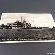 Postales: POSTAL (PORT-SAID. OFFICE OF THE SUEZ CANAL COMPANY ) ED. LEHNERT & LANDROCK SUCC. 14 X 9CM. Lote 125130343