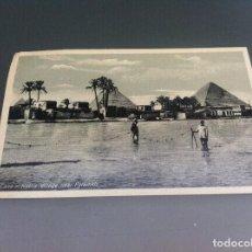 Postales: POSTAL (CAIRO. NATIVE VILLAGE NEAR PYRAMIDS). 14 X 9CM. Lote 125136723