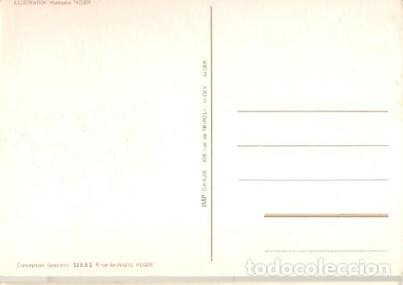 Postales: Argelia ** & Postal, Campionato del Mundo de Fútbol, España 1982, Viva Argelia, Mustapha Tadjer (98) - Foto 2 - 127979419