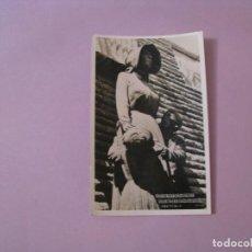 Postales: POSTAL DE SUDAFRICA. PRETORIA. VOORTREKKER MOEDER VOORTREKKER MONUMENT.. Lote 128273723
