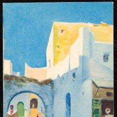 Postales: POSTALES - MARRUECOS. TETUAN. SUIKA BAJA. M. BERTUCHI. EDICIONES HERALMI.. Lote 128746091