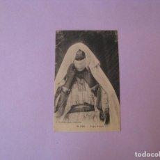Postales: POSTAL DE MARRUECOS. FEZ, FES. MUJER ARABE. ED. J. BOUHSIRA. . Lote 128784215