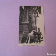Postales: POSTAL DE MARRUECOS. FEZ, FES. FUENTE DE MOULAY IDRISS. ED. J. BOUHSIRA. . Lote 128784271