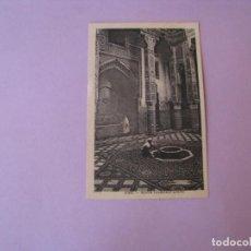 Postales: POSTAL DE MARRUECOS. FEZ, FES. INTERIOR ARABE. . Lote 128784355