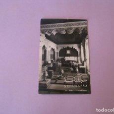 Postales: POSTAL FOTOGRÁFICA DE MARRUECOS. SIJILMASSA, AÏN - DIAB, CASABLANCA. ED. FERRANIA.. Lote 128784763