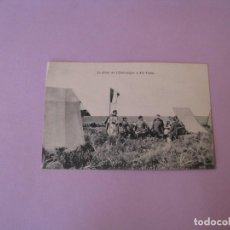 Postales: POSTAL DE MARRUECOS. LA CENA DEL PERSONAL EN AÏN YEMA. ED. J. GONZALEZ & CIA. CASABLANCA.. Lote 128785239