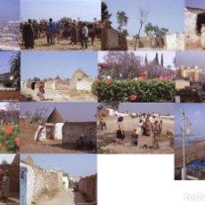 Postales: LOTE 48: 14 DIAPOSITIVAS MARRUECOS CASABLANCA MARRAKECH AÑO 1970 KODACHROME 35MM SLIDE FOTO AUTOR. Lote 128900391