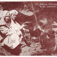 Postales: ARZILA.- MOROS DESCANSANDO EN EL CAMINO. Lote 128964183