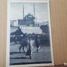 Postales: POSTAL ANTIGUA EGIPTO.- EL CAIRO,. Lote 131790658
