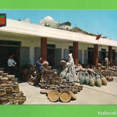Postales: POSTAL - MERCADO DE ALFAREROS - SAFI - MARRUECOS -. Lote 134027814