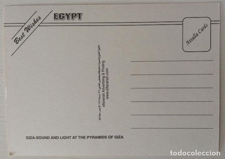 Postales: Egipto Egypt Giza Sound and Lighter At The Pyramids of Giza - Foto 2 - 134956470
