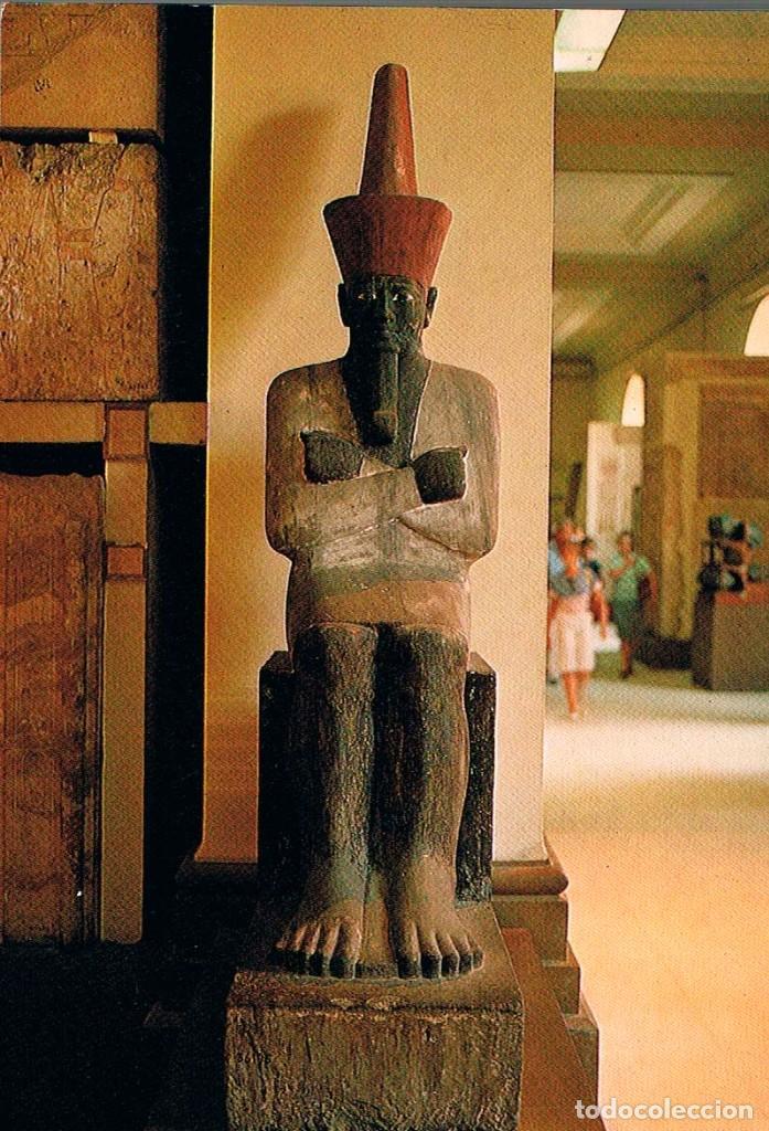EGIPTO: MUSEO EGIPCIO DE EL CAIRO (Postales - Postales Extranjero - África)