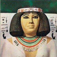 Postales: EGIPTO: MUSEO EGIPCIO DE EL CAIRO, ESTATUA DE PIEDRA CALIZA DE LA PRINCESA NOFERT. Lote 135139322