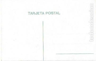 Postales: P- 8618. POSTAL TANGER, TYPE MAROCAIN. - Foto 2 - 135212682