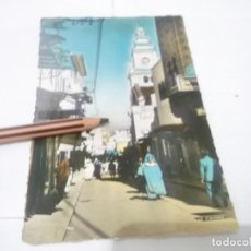 Postales: POSTAL AÑOS 50/60 - TANGER - CALLE DE LOS SIAGHINES . EDITORIAL LA CIGOGNE. Lote 135251866