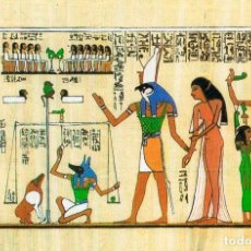 Postales: EGIPTO DE LOS FARAONES, ÚLTIMO JUICIO DE LA ANHAI, CANTANTE DE AMON. Lote 135328994