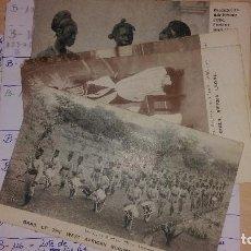 Postales: B-119.- LOTE DE - 5 - POSTALES DE - SIERRA LEONA - ( AFRICA ) , VARIAS IMAGENES , VER FOTOS DE TODAS. Lote 136246174