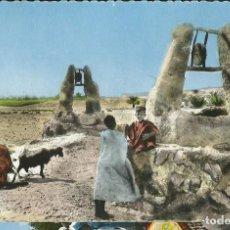 Postales - MAROC MARRUECOS. Puits dans l,Oued - 136295274