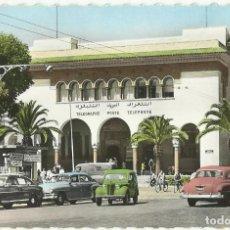 Postales: MAROC MARRUECOS. CASABLANCA.. Lote 136295402