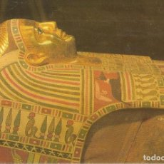 Postales: == B170 - POSTAL - MUSEO EGIPCIO - CAIRO. Lote 137186390