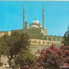 Postales: == B172 - POSTAL - THE MOHAMED ALY MOSQUE - CAIRO. Lote 137186686