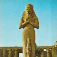 Postales: == B173 - POSTAL - STATUE OF PHRO PINUTEM AND HIS WIFE - LUXOR. Lote 137187058