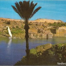 Postales: == B174 - POSTAL - EGIPTO. Lote 137187142