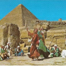 Postales: == B175 - POSTAL - THE REDA FOLKLORIC AT THE PYRAMIDS - GIZA. Lote 137187266