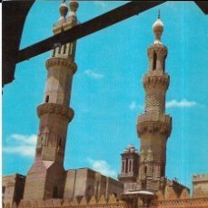 Postales: == B179 - POSTAL - COURTYARD OF AZHAR MOSQUE - CAIRO. Lote 137188242