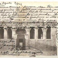 Postales: POSTAL, PATIO DE RAMSES-MEDINET, EGIPTO, CIRCULADA 1914,VER DESCRIPCIÓN Y REVERSO. Lote 141176350