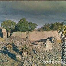 Postales: ZIMBABUE & CIRCULADO, LA GRAN PARED EXTERIOR, RUINAS, MAPUTO MOZAMBIQUE 1984 (166). Lote 143887906