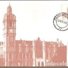 Postales: SUDÁFRICA & MAXI, EDIFICIOS HISTÓRICOS, MONUMENTOS NACIONALES, PIETERMARITZBURG 1982 (515). Lote 143891214
