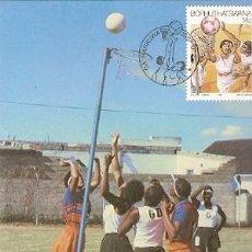 Postales: BOPHUTHATSWANA & MAXIMUM , BALONCESTO, DEPORTE, GA-RANKUWA 1987 (181). Lote 145496298