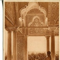 Postales: TUNEZ-JOVEN CON FLAUTA A LA KOUBA.. Lote 146547998