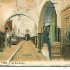 Postales: TUNEZ-SOUK DES ETOFFES- 1937. Lote 146548782