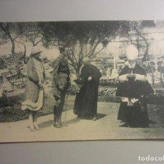 Postales: POSTAL ALHUCEMAS ( MARRUECOS ). Lote 146555366