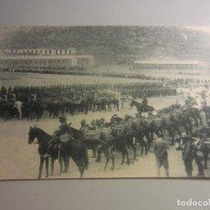 Postales: POSTAL ALHUCEMAS ( MARRUECOS ). Lote 146555414