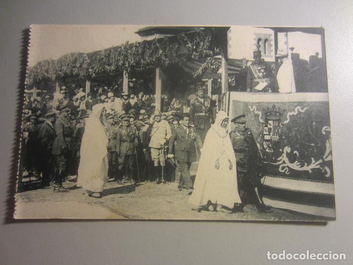POSTAL ALHUCEMAS ( MARRUECOS ) (Postales - Postales Extranjero - África)
