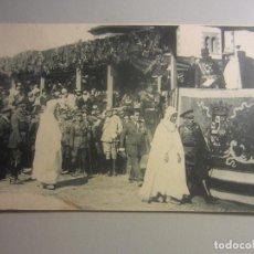 Postales: POSTAL ALHUCEMAS ( MARRUECOS ). Lote 146555734